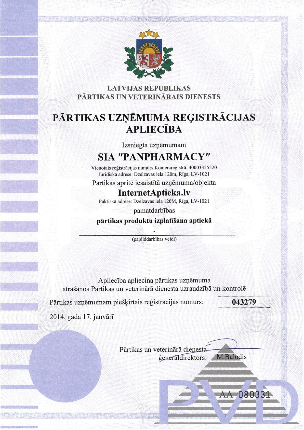 pārtikas uzņēmuma reģistrācijas apliecība atļauj pārtikas produktu izplatīšanu aptiekā